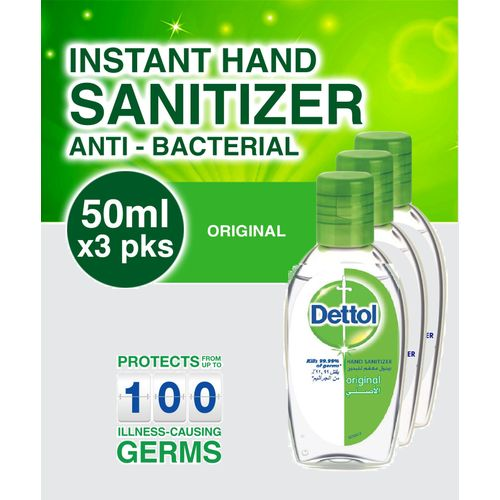 Hand Sanitizer - 50ml (Pack Of 3)
