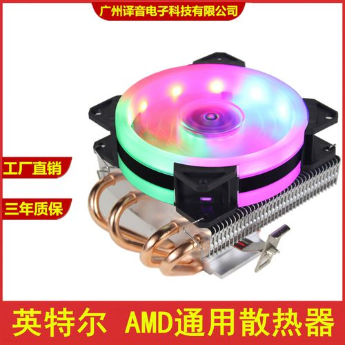 4Pin CPU Cooler Fan 4 Heatpipes LED PC For LGA 775 1155 115X