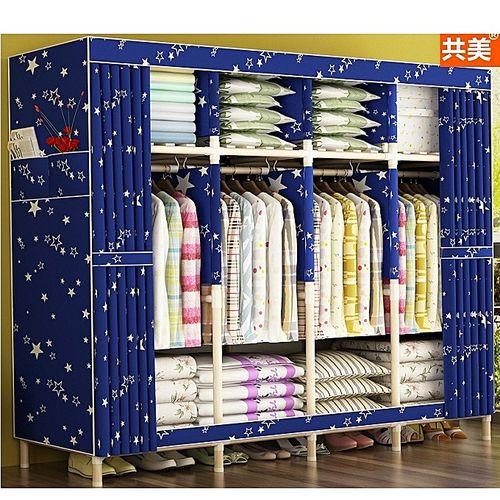 Wooden Wardrobe 4 Columns (L205cm, B45cm, H170cm) Blue Color