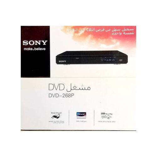 DVD Player DVD-268P Black + USB Port+Av Wire