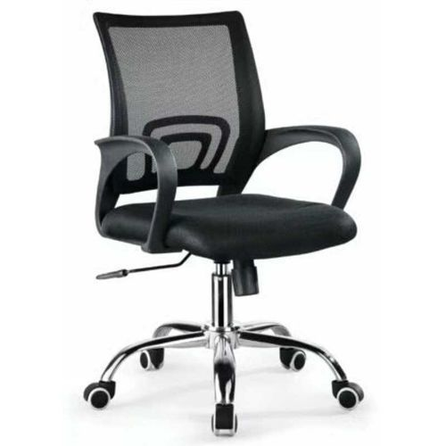 Superior Quality Mesh Swivel Office Chair- Prepaid Only