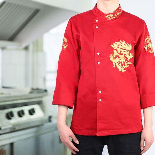 100%Cotton Chef's Uniform Jacket Long Sleeve Chef Cook Coat For Men Women