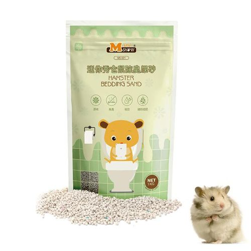 Pet Bath Sand,Natural Dust Urine Sand Urine Bathing Sand