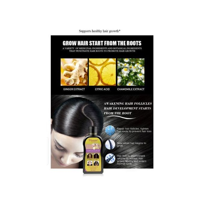 Disaar Black Hair Beard Regenerative Dye Base Shampoo Jumia Nigeria