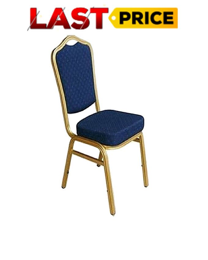 Discovery Banquet Chair Y 1682 Blue Buy Online Jumia Nigeria