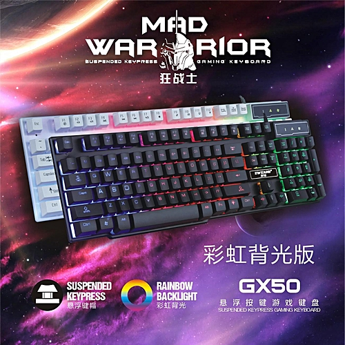 Metal Mechanical Keyboard Two-color Breathing Light Glow