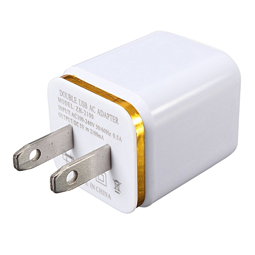 Dual 2 USB Home Travel Wall Adapter 2.1A/1A (Gold)