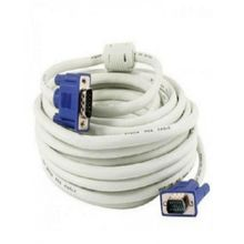 VGA Cable For Projector - 20M - White