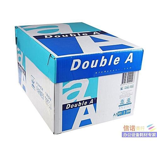 Double A A4 Paper - 1 Carton