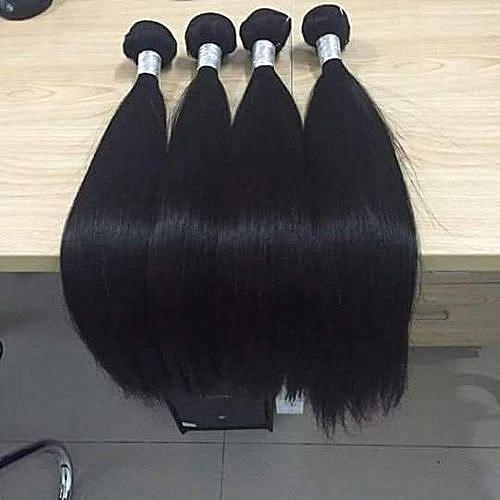 SA Silky Straight Hair (4 Bundles) For Full Hair