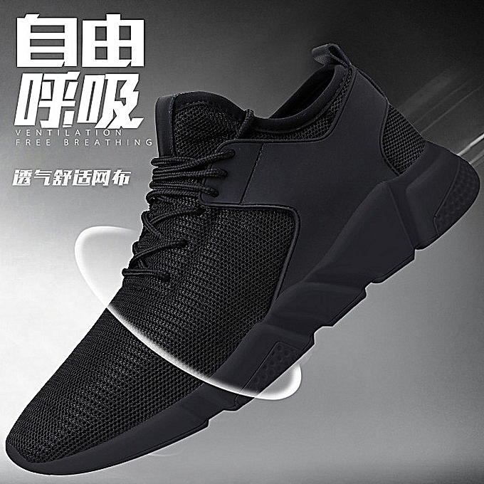 a700fa78b3ff4c Fashion Walkabout Sneakers - Black