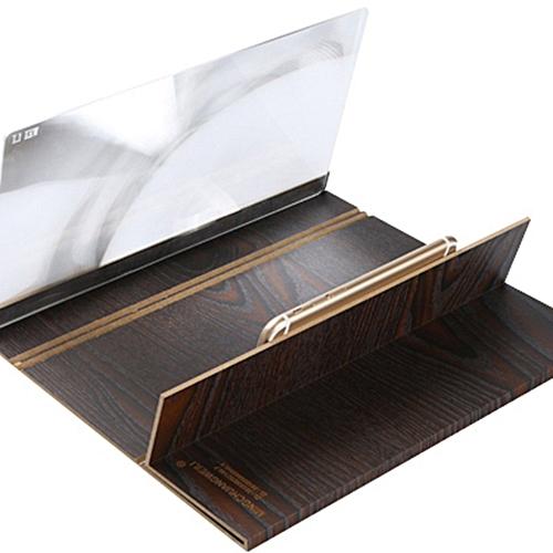 Folding Fashion Enlarged Screen Mobile Phone Amplifier Magnifier Bracket Dark Wooden Color