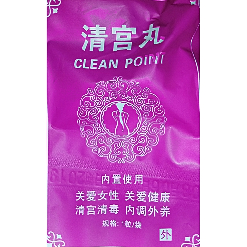Yoni Pearl For Infection And Fibroid × 21