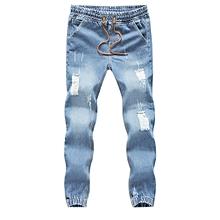 0322d4aa5078 Men Slim Fit Jeans Denim Ankle Casual Pants-Light Blue